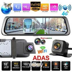 10 inch all mirror IPS screen Monitor Dual Len Car DVR Reverse Rear View Camera