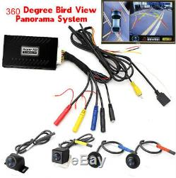 Car 360° HD Bird View Panoramic System DVR Recording Parking Rearview Camera Kit